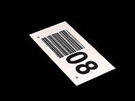 Aluminowa tabliczka z kodem paskowym do regału