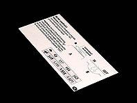 Aluminiowa tabliczka z instrukcją wyboru prędkości maszyny