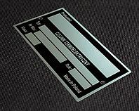 Tabliczka do czujnika termoelektrycznego