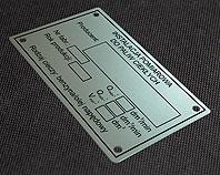 Tabliczka do instalacji pomiarowej do paliw ciekłych
