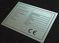 aluminiowa tabliczka znamionowa CE