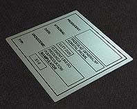Tabliczka do przeglądu generalnego linii produkcyjnej