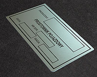 Nieścieralna metalowa tabliczka do prostownika pojazdowego